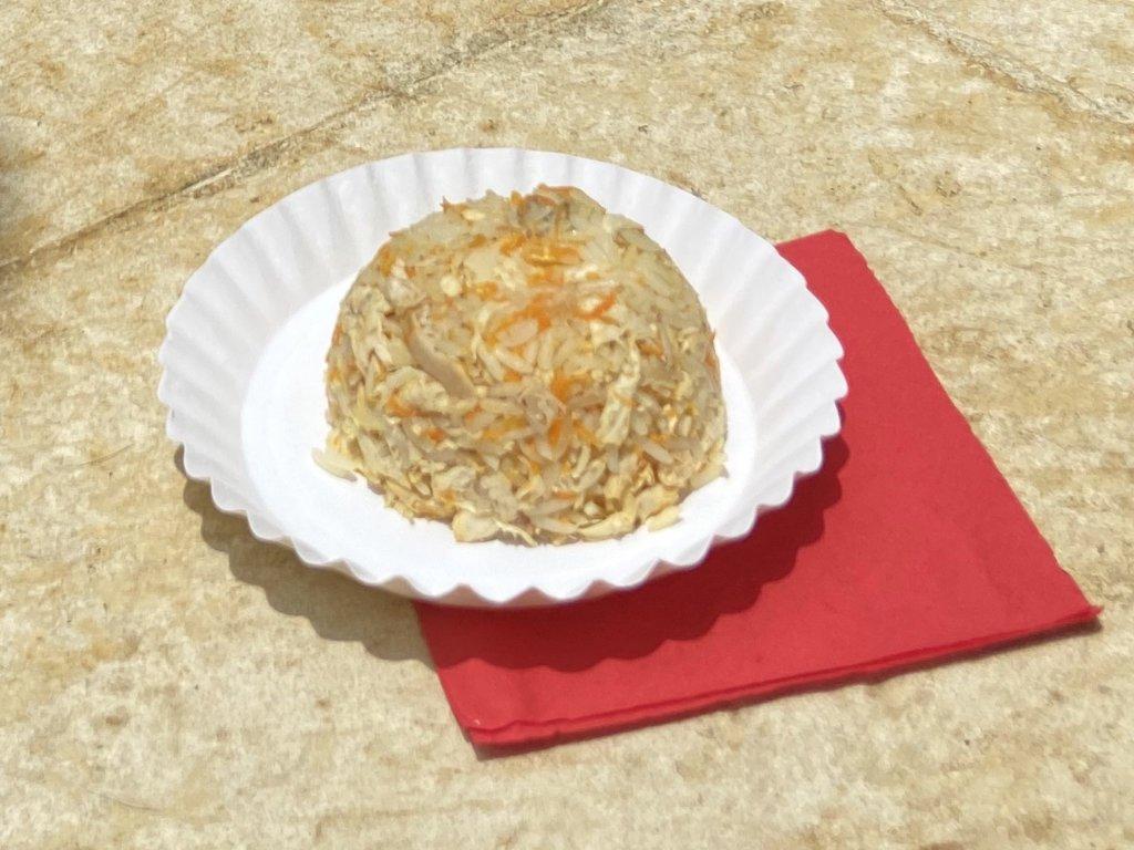 Pandora's arroz con pollo for your dog